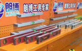朗博电动工具 始于品质忠于工艺自动封口机
